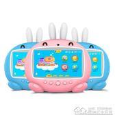 智力快車觸摸屏兒童早教機可充電學習故事機連WiFi寶寶0-3歲6周歲 居樂坊生活館
