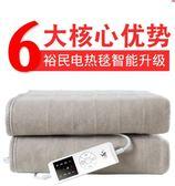 電熱毯雙人安全2米1.8單人宿舍輻射家用電褥子雙控調溫
