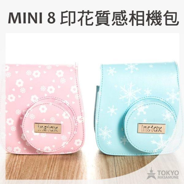 【東京正宗】富士 mini8 原廠 印花質感 加蓋 專用 皮質包 附背帶 共兩款 m8a