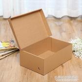 加硬翻蓋鞋盒紙質抽屜收納盒童鞋靴子紙盒印刷天地蓋環保 NMS名購居家