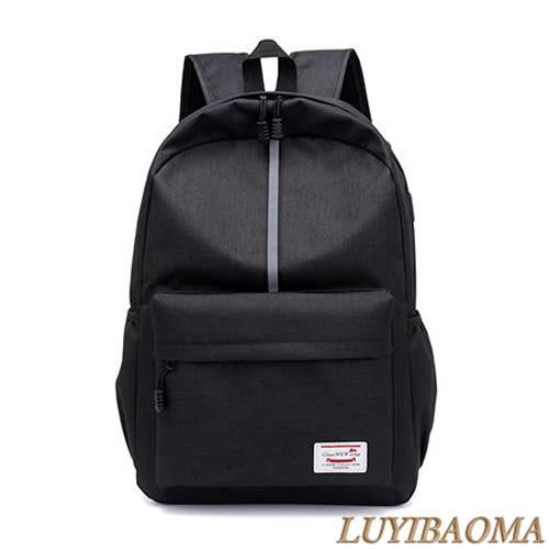 後背包-法國盒子.個性簡約俐落輕量後背包(共三色)chx-0250