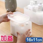 收納盒 簡約風磨砂透明雙格桌面整理盒 可疊加 【BNP050】123OK