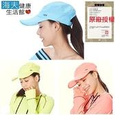 【海夫】HOII正式授權 SunSoul 后益涼感 防曬 高爾夫運動帽(紅)