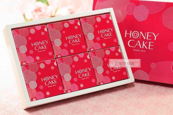 一定要幸福哦~~資生堂潤紅蜂蜜香皂禮盒、SHISEIDO禮盒、 喝茶禮、送客禮、婚俗用品