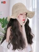 假髮帽子假髮帽子一體式女時尚長卷髮大波浪網紅長髮帽子女夏天韓版潮百搭 韓國時尚週