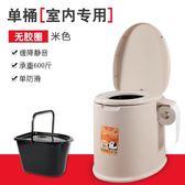 家用室內老年人坐便椅老人孕婦馬桶成人坐便器行動便攜式防臭塑料  igo小時光生活館