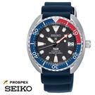 SEIKO PROSPEC PADI聯名 紅藍圈黑面三針膠帶機械錶 潛水錶 42mm 4R35-02K0X SRPC41J1  | 名人鐘錶