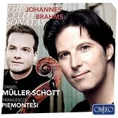【停看聽音響唱片】【CD】穆勒修特/皮耶蒙特吉/布拉姆斯:大提琴奏鳴曲全集
