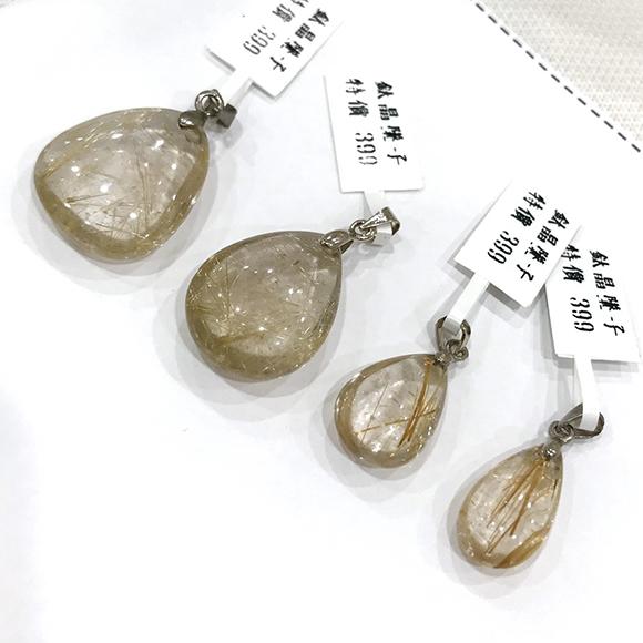 『晶鑽水晶』天然鈦晶墜子 20 21號 超值特惠 招財 事業財 髮晶 氣質項鍊 送禮自用 禮物