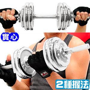 舉重槓心│單握雙握51CM短槓心.槓鈴啞鈴短桿心.重力舉重量訓練運動健身器材推薦哪裡買