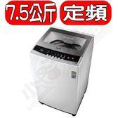 SAMPO聲寶【ES-B08F】8KG洗衣機