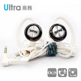 【TOPLAY聽不累】懸浮式耳機 鈦金白 商務通話 H315