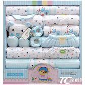 嬰兒衣服純棉新生兒禮盒套裝0-3個月春秋冬季剛出生寶寶滿月用品