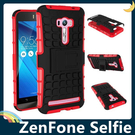 ASUS ZenFone Selfie 輪胎紋矽膠套 軟殼 全包款 帶支架 保護套 手機套 手機殼