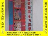 二手書博民逛書店李小龍罕見周刊 1988年第588期Y19945