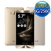 華碩 全新 ASUS ZenFone 3 Deluxe ZS570KL 6G / 256G 四核 5.7吋 Full HD 智慧型手機 - 閃耀金