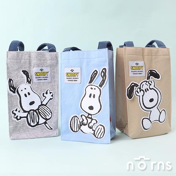 [時時樂限定]Snoopy飲料提袋/三角筆袋/收納包/長型提把筆袋/餐具組/雙拉鍊筆袋 多款任選
