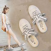 帆布鞋 夏季新款無后跟一腳蹬百搭女韓版半拖鞋  WY1675  【雅居屋】
