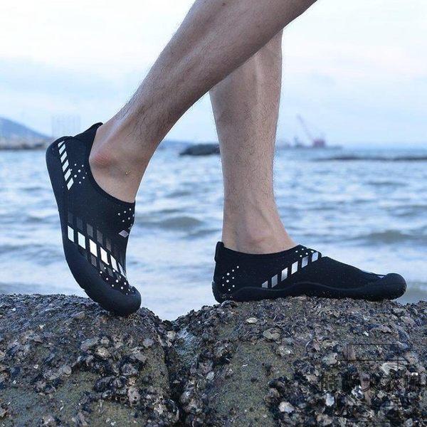 沙灘鞋男防滑潛水襪女浮潛游泳跑步機瑜伽軟鞋【時尚大衣櫥】