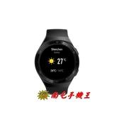 +南屯手機王+ HUAWEI Watch GT 2e 46mm (曜石黑)【宅配免運費】