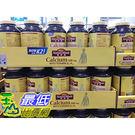 [COSCO代購] W228453 Nature 萊萃美綜合檸檬酸鈣加維生素K2加強錠250粒
