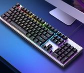 鍵盤 機械手感有線鍵盤臺式電腦筆記本外接辦公電競游戲專用【快速出貨八折搶購】