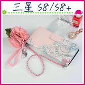 三星 Galaxy S8 S8+ 淑女風皮套 五彩玫瑰花保護殼 側翻手機殼 可插卡保護套 磁扣手機套 花朵吊飾