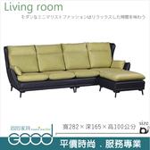 《固的家具GOOD》128-1-AD 安娜貓抓布沙發/整組【雙北市含搬運組裝】