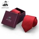 秀恩愛 傳情意 高調紅 新郎領帶紅色領帶男正裝結婚韓版 送男友 降價兩天