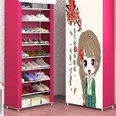 鞋架鞋櫃簡易鞋架鞋櫃簡約現代玄關門廳櫃門口經濟型多功能儲物收納櫃鞋櫥YYJ【凱斯盾】