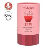 南非國寶紅茶(南非博士茶)(頂級南非茶已發酵)40包/罐–Wild Cape野角