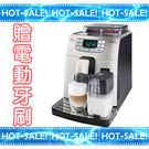 《搭贈音波電動牙刷》Philips Saeco Intelia Cappuccino HD8753 / HD-8753 飛利浦 全自動 咖啡機