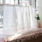 【優惠出清】可愛時尚田園門簾170 廚房半簾 咖啡簾 窗幔簾 穿杆簾 (150*45cm) 風水簾
