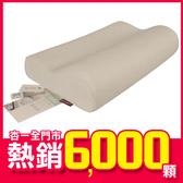世大易眠枕  IMAGER-37,尺寸51*31*11/8公分 (單顆)【杏一】