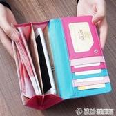 長款錢包新款卡通時尚可愛貓咪2折大容量手機包女皮夾錢夾 快速出貨