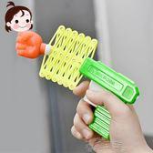 惡搞玩具拳頭槍兒童好玩的小玩具批發創意彈簧槍成人惡搞禮品整蠱禮物 雲朵走走