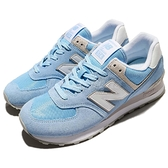 New Balance 574 系列 藍 白 麂皮 經典款 女鞋 紐巴倫 【ACS】 WL574ESBB
