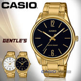 CASIO 卡西歐 手錶專賣店 國隆 MTP-V005G-1B 指針男錶 不鏽鋼錶帶 防水 全新品 保固一年 開發票