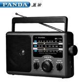 PANDA/熊貓T-16全波段便攜式指針式半導體收音機老人廣播老年人-新年聚優惠