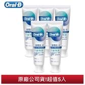 Oral-B 歐樂B-牙齦專護牙膏120g(夜間保護)x5入
