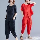 短袖套裝 洋氣mm套裝大碼胖最愛夏季新款女裝寬鬆遮肚顯瘦上衣休閒哈倫褲子 生活主義
