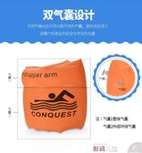游泳圈新款手臂圈游泳圈兒童游泳裝備成人寶寶加厚浮圈臂圈浮漂泳袖水袖 數碼人生