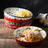 陶瓷圓形盤子烤盤烤箱家用烘焙工具