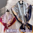 中國風百變印花緞面絲巾/方巾 2色【Q1424200】