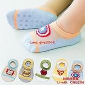 嬰兒地板襪子鞋防滑學步寶寶光腳襪室內薄款【時尚好家風】