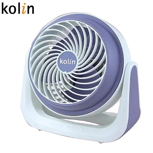 Kolin歌林 7吋靜音循環扇 KFC-MN702