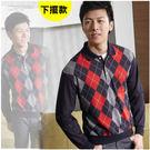 【大盤大】(P32512) 男 菱格紋POLO衫 有領休閒衫 長袖 口袋棉衫 下擺彈性羅紋 保暖【2XL號斷貨】