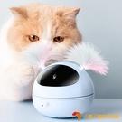 貓玩具逗貓棒鐳射機器人紅外線自動電動解悶【小獅子】