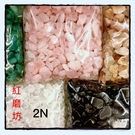 【紅磨坊】天然水晶五行五色600G分色包裝120GX5包碎石(加持祈福)NO.2N三選一【Ruby工作坊】
