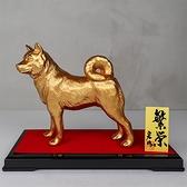 日本高岡銅器 村田宏 汪事如意 十二支 狗 手工金屬風水擺飾